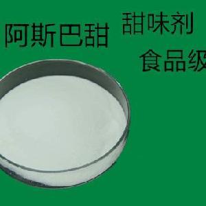 阿斯巴甜 食品添加剂 甜味剂