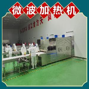 微波加熱隧道盒飯加熱隧道VYS-40HM團餐專用復熱設備
