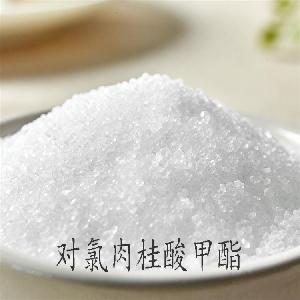 食品级对氯肉桂酸甲酯  对氯肉桂酸甲酯营养强化剂