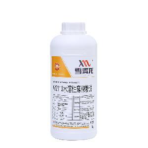 雪麥龍廠家供應高麻度水溶性麻椒精油MY2113