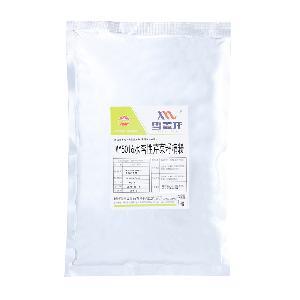 雪麥龍廠家供應MY5016水溶性芹菜籽精粉