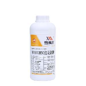 紅花椒精(醬腌菜專用)MY1013B50