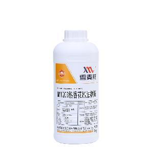 雪麥龍廠家供應水溶性熟香花椒油樹脂MY2103