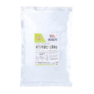 雪麥龍腌制料用 水溶性十三香精粉MY7009