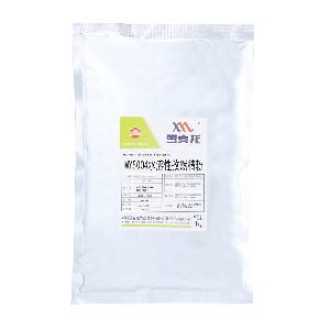 雪麥龍廠家供應MY5004水溶性孜然精粉