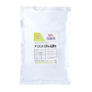 雪麥龍廠家供應MY5006水溶性辣椒精粉
