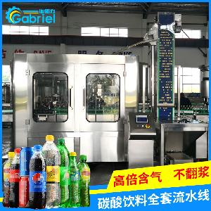 碳酸飲料生產線設備 果汁三合一灌裝機 飲料加工機器