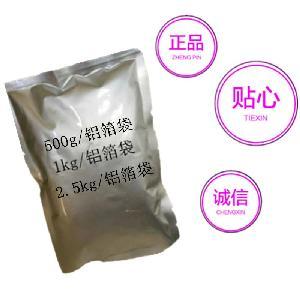 現貨供應 大蒜素 添加劑 大蒜素粉 增味劑 1kg/袋