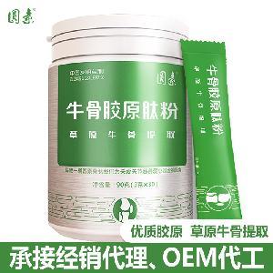 牛骨膠原肽粉3g/袋*30包
