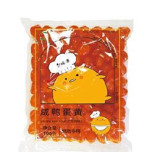 供应阳江市端午粽子咸鸭蛋黄酥咸蛋黄红心咸蛋