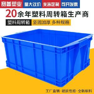 重庆食品周转箱 多功能塑料箱物流箱工具箱 可印字