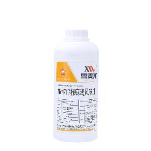 雪麥龍廠家供應椒麻雞風味油MY4717