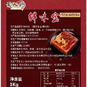 蜀九龙鲜味宝调味料火锅调味料煲汤炒菜皆宜
