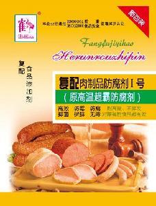 肉制品防腐劑