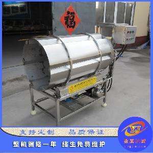 連續式滾筒快速調味機 全自動滾筒拌料機休閑食品調味機