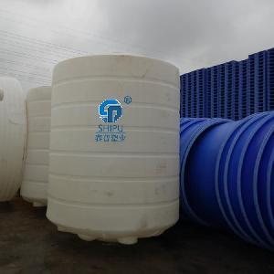 锥底塑料水箱储水罐耐酸碱液化罐塑胶水桶
