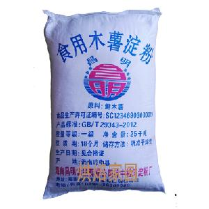 昌明食用木薯淀粉 一級木薯淀粉