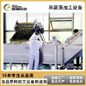 杨梅酒 蓝莓酒 果汁果酒加工机械设备 果酒成套生产线