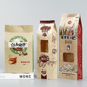 四边封牛皮纸坚果食品袋定制  质优价廉