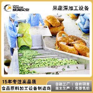 果蔬汁饮料生产线 桃李杏加工生产线 NFC纯果汁成套生产线