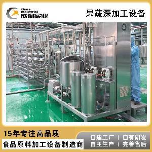 各种水果果蔬果汁加工生产线  刺梨汁 NFC纯果汁成套生产线