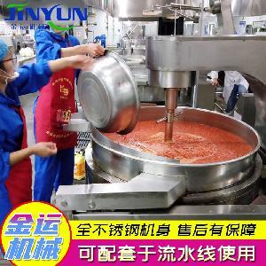供應方便面醬料炒鍋    400L自嗨鍋醬料炒制鍋
