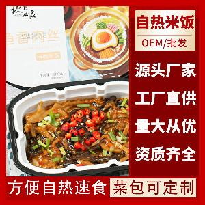 自热米饭煲仔饭懒人食品方便速食坎上人家OEM代加工
