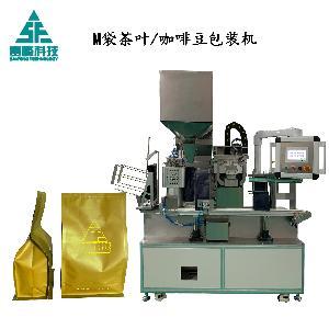 大包装茶叶  咖啡豆包装机   预制袋包装机  八面封袋包装机