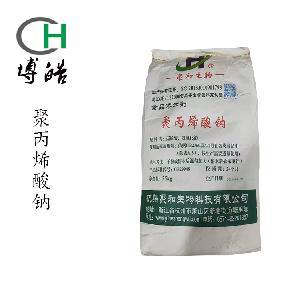 食品级聚丙烯酸钠性状