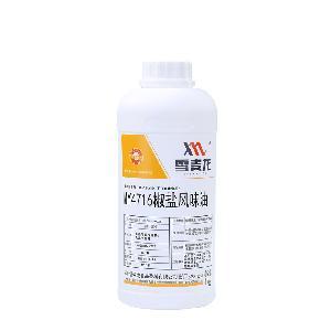 雪麥龍廠家供應椒鹽風味油MY4716