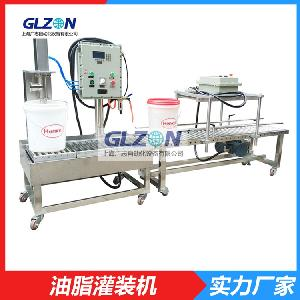 油脂灌装机 自动称重油脂灌装机 定量油脂灌装机生产