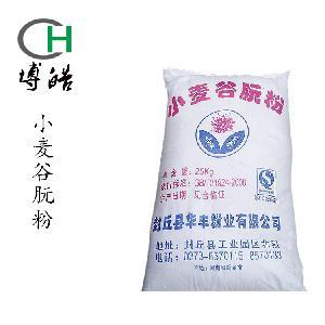 长期供应食品级小麦谷朊粉