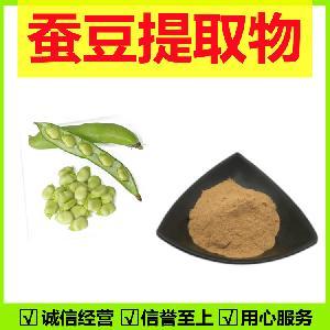 蚕豆粉 蚕豆提取物粉末 定制生粉 厂家发货