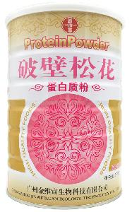 奥林康破壁松花蛋白质粉