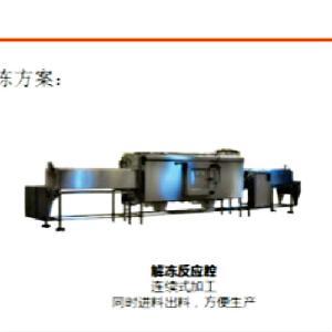 工业微波智能化解冻设备生产线
