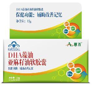 恩百DHA藻油亚麻籽油软胶囊