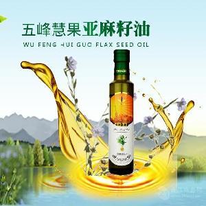 五峰慧果 亚麻籽油 200ML/瓶