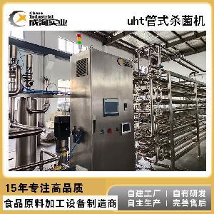 定制 列管式杀菌机 UHT超高温瞬时杀菌机 牛奶饮料果汁灭菌器