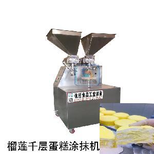 600千层蛋糕皮机 全自动蛋皮机 自动摊皮厚薄均匀