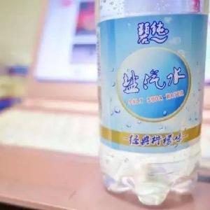 碧純鹽汽水零售 價格優惠 上海