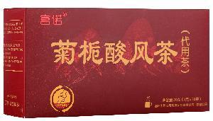 宫诺菊栀酸风茶