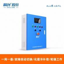 精创电控系统 ECM-30 医药库食品库中低温冷库及速冻库的控制系统
