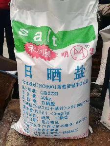 日曬海鹽,顆粒粗鹽,大包日曬鹽,腌制用鹽