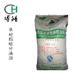 供应食品级单硬脂酸甘油酯