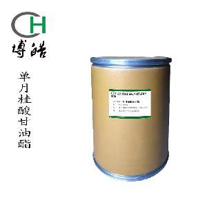 长期供应食品级单月桂酸甘油酯