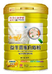白云山益生菌蛋白质粉