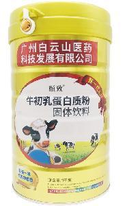 白云山牛初乳蛋白质粉