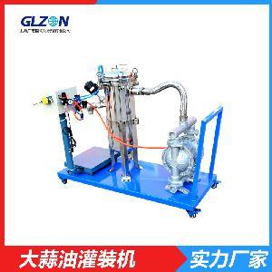 大蒜油灌装机 化工油类 大蒜油灌装机 灌装设备生产厂家
