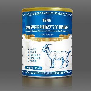 那拉乳业 畅哺高钙多维配方羊奶粉