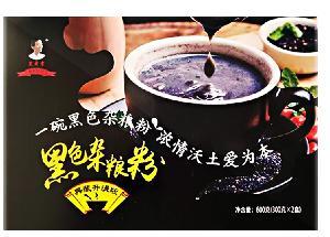 黑色雜糧粉